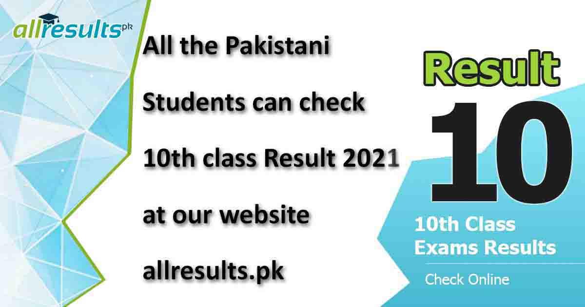All Educaitonal board 10 class result 2020