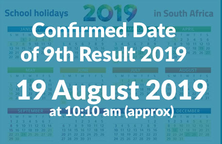 When Will 9th Class Result 2020 Be Announced? Result will be announced on 19th August 2020