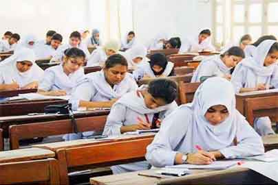 BISE Mardan Board SSC Class Result 2019