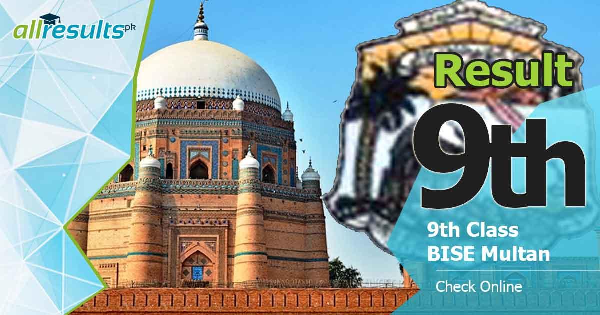 BISE Multan Board 9th Class Result 2021