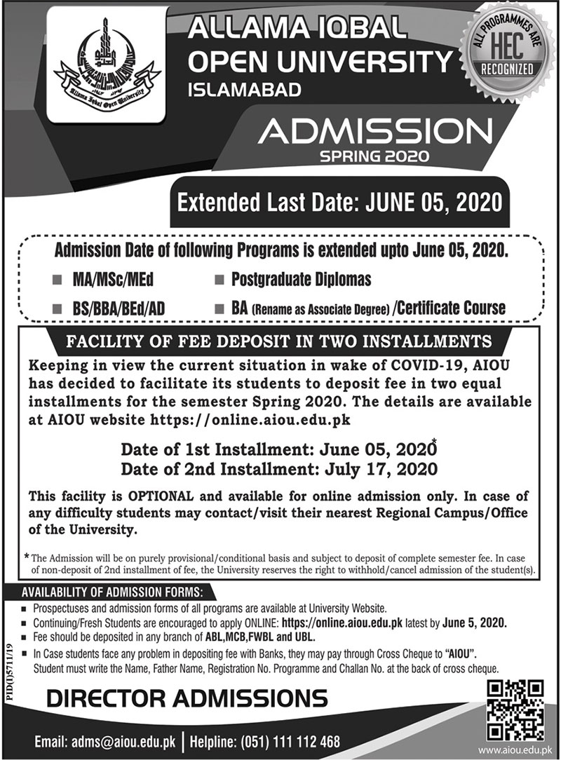 Allama Iqbal Open University Admission Spring 2020 Last Date