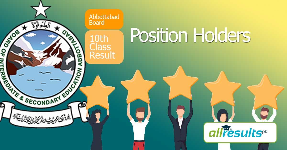 BISE Abbottabad Board Matric Position Holders