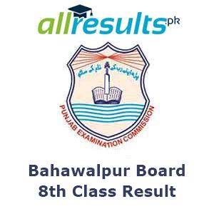 BISE Bahawalpur Board 8th Class Result 2021