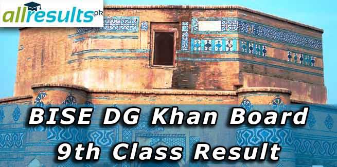 General Information on BISE DG Khan Board