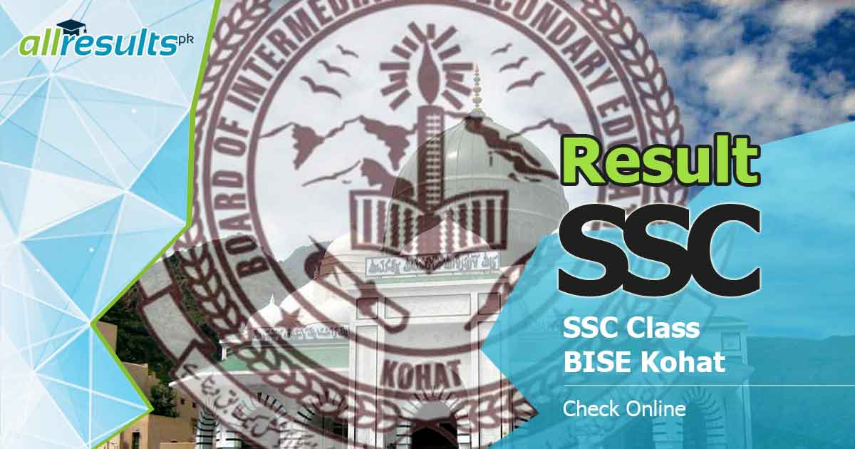 kohat board ssc result 2019