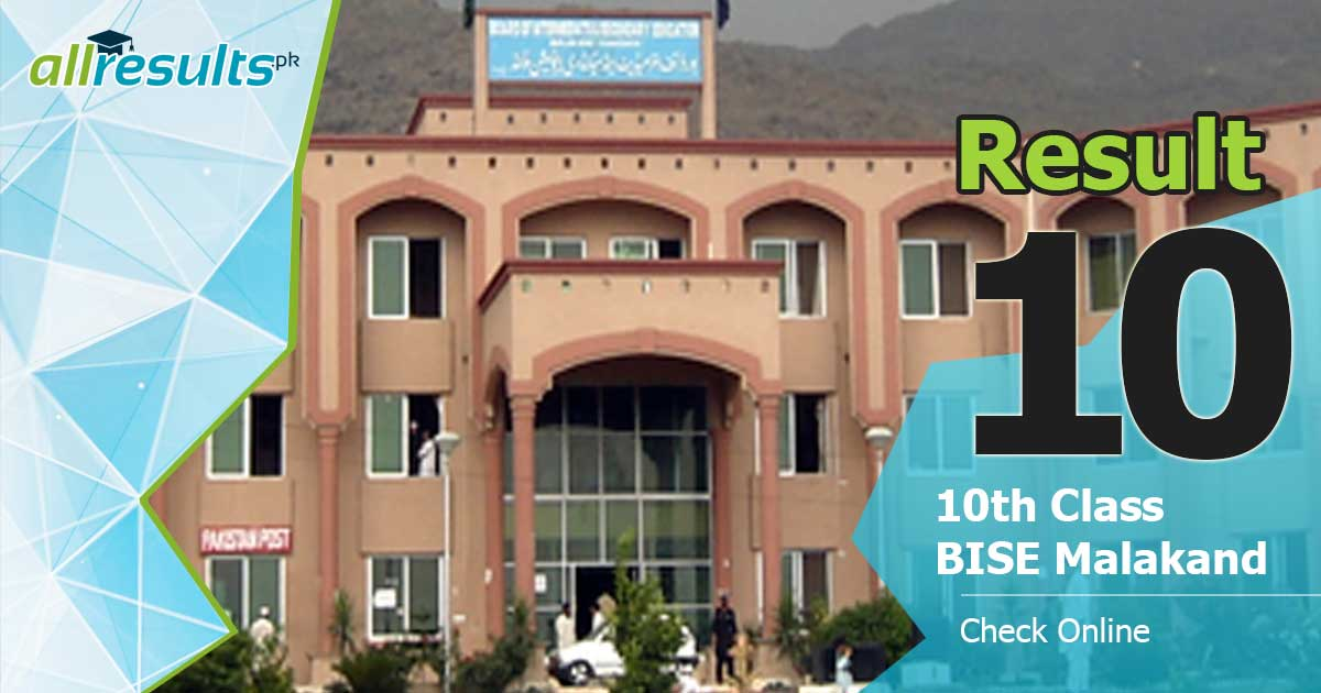 10 class result of BISE Malakand Board 2021