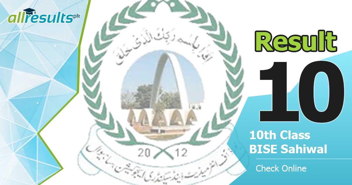Download BISE Sahiwal board 10 calss exams result 2019