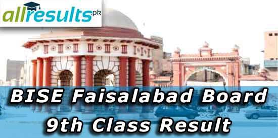 General Information on BISE Faisalabad Board