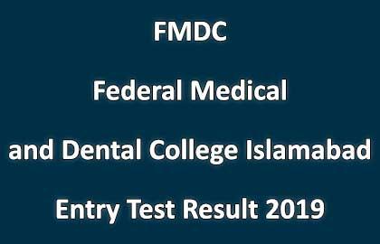 entry test result 2019
