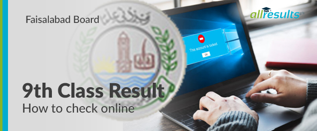 How to check the online result of 9th class 2021 (Matric Part 1)