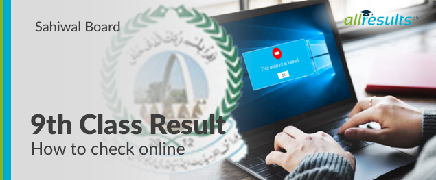 How to check online Matric Part 1 Result BISE Sahiwal 2021
