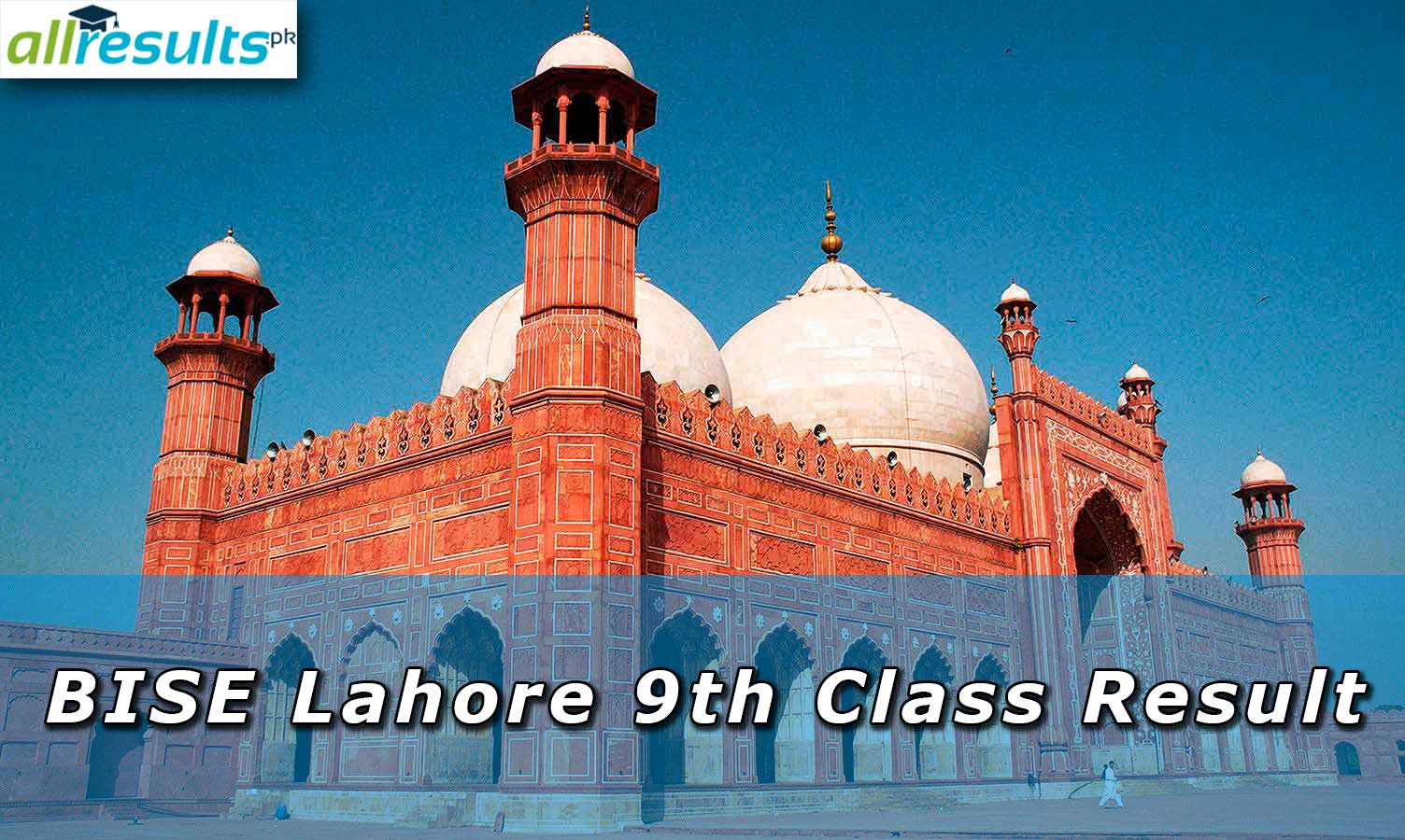 Lahore Board Result 2021