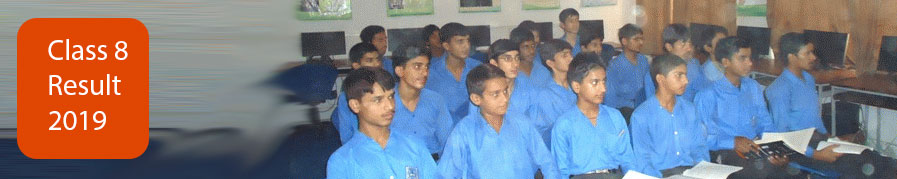 Middle Standard Result 8th Class PEC Today