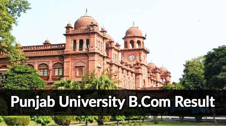 Punjab University B.Com Part 1 Part 2 Result 2020
